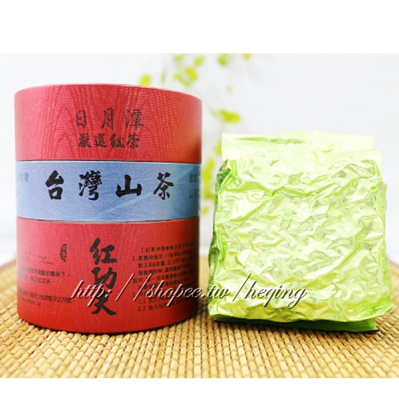 日月潭紅茶手採 山茶 原生種75g 罐裝