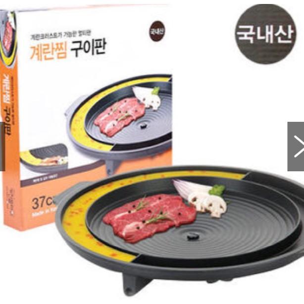 韓國Kitchen Flower 蒸蛋排油不沾烤肉盤37cm 不沾鍋烤盤韓國圓型烤盤