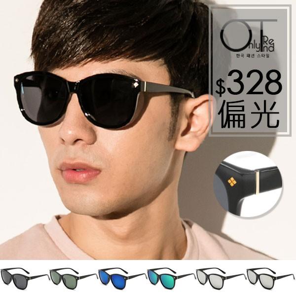 OT SHOP 太陽眼鏡‧抗UV ‧菱形鉚釘偏光墨鏡‧全黑墨綠藍藍綠亮黑框黑霧黑框黑反光