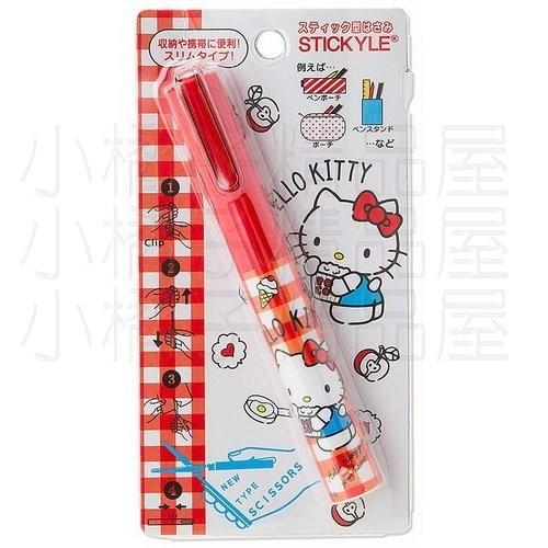 ~小橘子 屋~Hello Kitty 拿爆米花紅白格紋紅色蓋隨身攜帶剪刀筆型剪刀安全剪刀