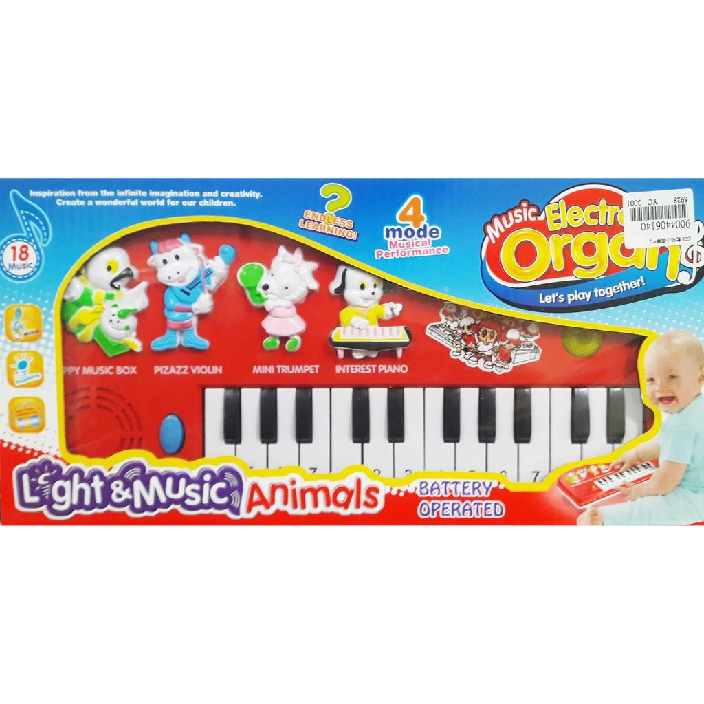 ❤白兔朵朵❤動物小鋼琴多 音樂電子琴鋼琴玩具嬰兒玩具音樂啟蒙早教嬰幼兒童益智玩具