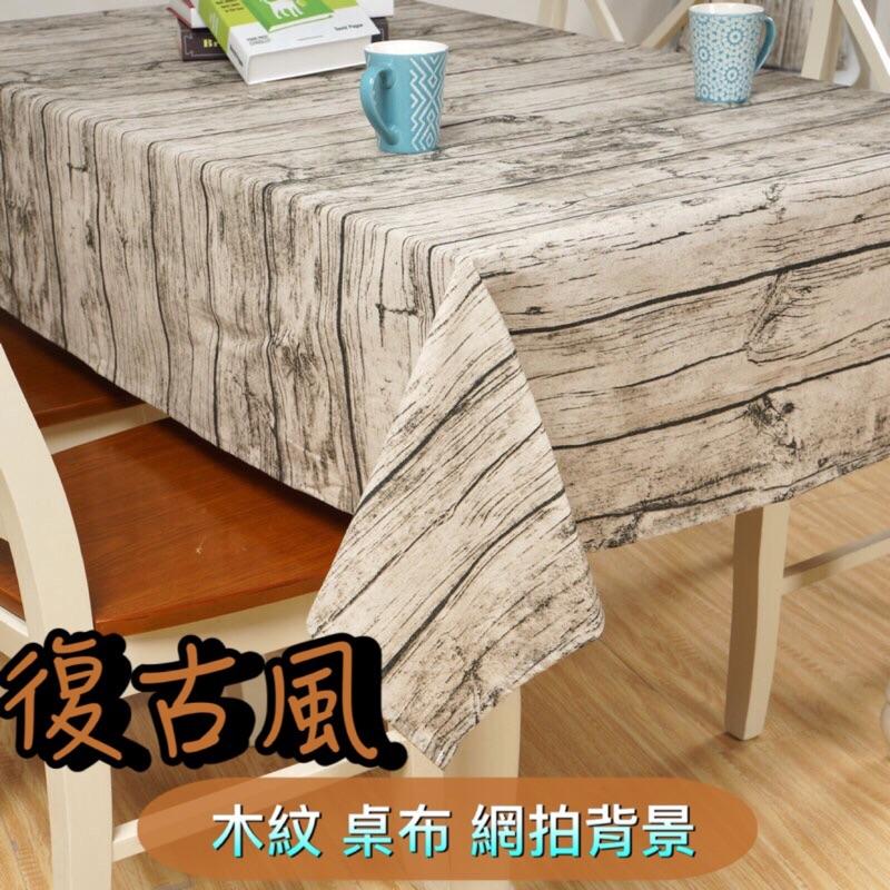 復古仿木紋桌布桌墊餐巾餐桌拍照神器網拍背景
