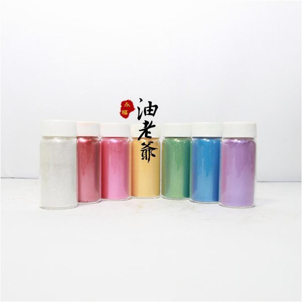 彩虹金粉10 色細粉耐溶可調漆DIY ✌ ✌油老爺 出貨