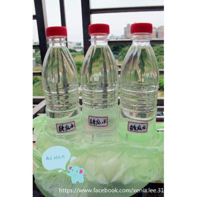 純天然絲瓜水菜瓜水(化妝水)