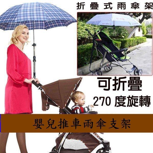 貝比童館自行車嬰兒車兒童座椅三輪車滑板車電動車助動車輪椅傘架