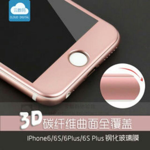 碳纖維3D 曲面iPhone6 4 7 吋iPhone6 Plus 5 5 吋軟邊鋼化膜全