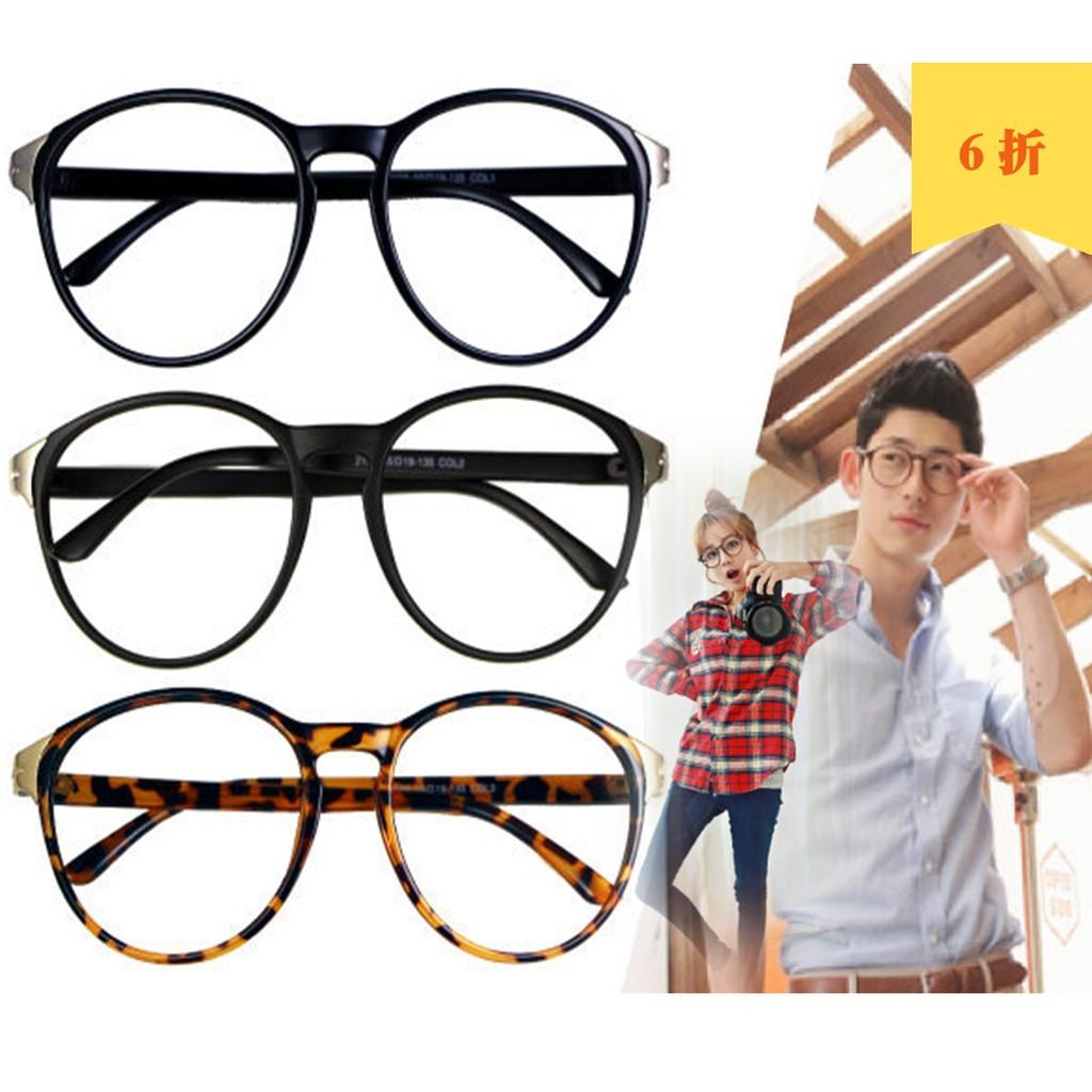 細框金邊方框平光眼鏡大橢圓百搭鏡框方形韓國 首頁 ~Girl ~~G42 ~