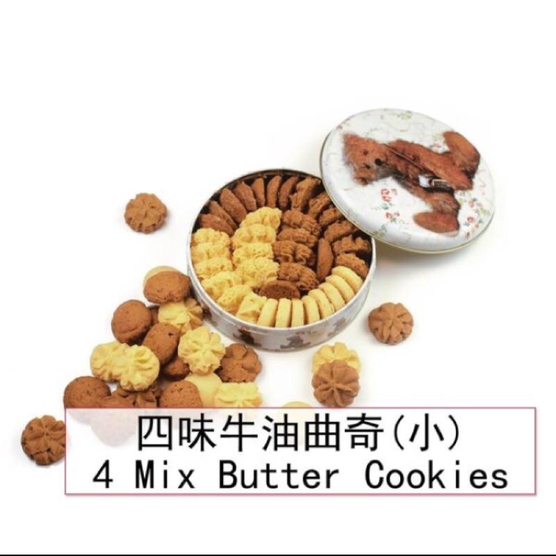 香港 7 21 回台小熊餅乾Jenny bakery 珍妮曲奇餅( 區)