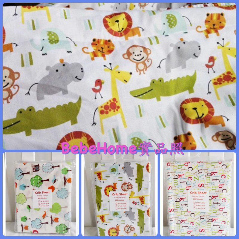 過年換床包 美國skiphop 嬰兒純棉床包寶寶床包乳膠墊 多款花色超可愛 純棉柔軟