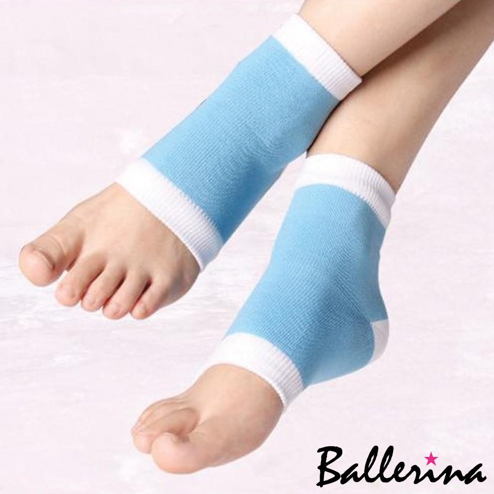 Ballerina 矽膠防裂腳保護彈性襪1 對入