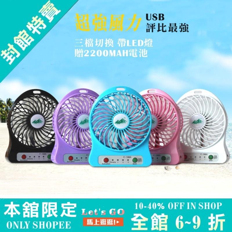 風扇小霸王風力不強 退貨嬰兒車小風扇口袋風扇充電USB 夾子風扇充電式小電扇露營电扇風扇