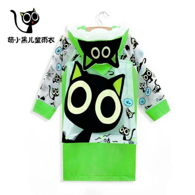 兒童雨衣學生雨披帶書包位男童女童寶寶可愛卡通韓國四季加厚 價