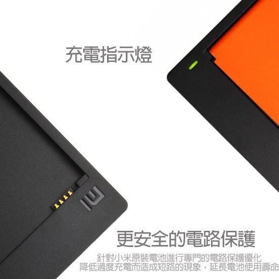 增強版紅米NOTE 電池充電組紅米NOTE 電池座充充電套裝整組座充加電池只要388 元