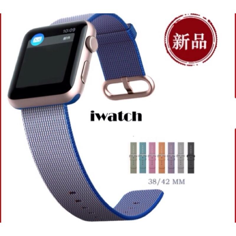 熊熊小雞的店Apple watch iwatch 版繽紛糖果色尼龍錶帶不掉色透氣錶帶