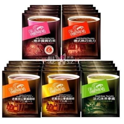 ~桶貓家~One Fresh Cup 鮮一杯老舊金山拿鐵咖啡/南非國寶奶茶/抹茶拿鐵/熱巧