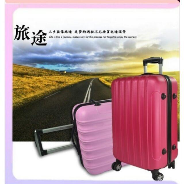 ~可 ~一起去旅行ABS 防刮超輕量20 吋24 吋28 吋登機箱行李箱旅行箱