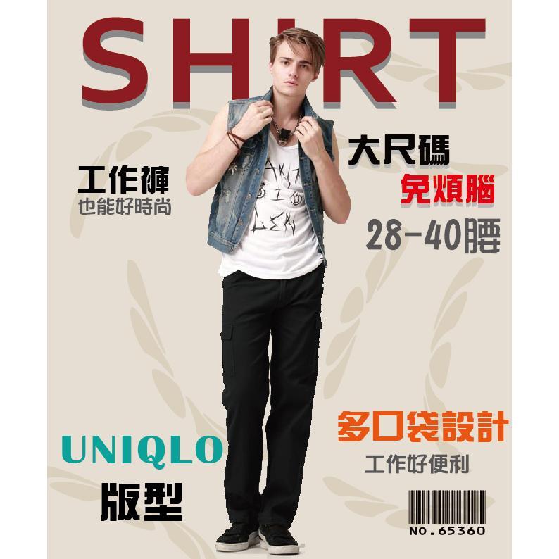 黑色咖啡色UNIQLO 版型多口袋休閒褲工作褲加大 長褲側袋大尺寸褲65360 67120