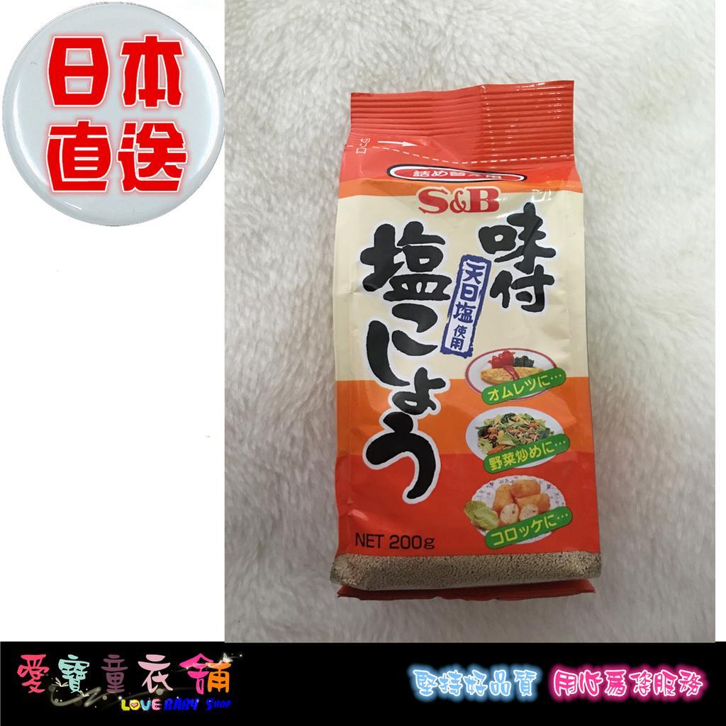 ~愛寶童衣舖~百元 -S B 味付胡椒粉補充1722 補充包調味料 製胡椒粉 直送