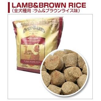 烘焙客成犬羊肉糙米1kg 加拿大Oven Baked 天然糧狗飼料小顆粒