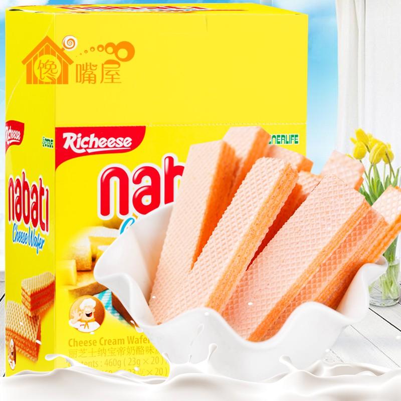 印尼 零食richeese 麗芝士nabati 納寶帝那巴提奶酪威化餅干460g