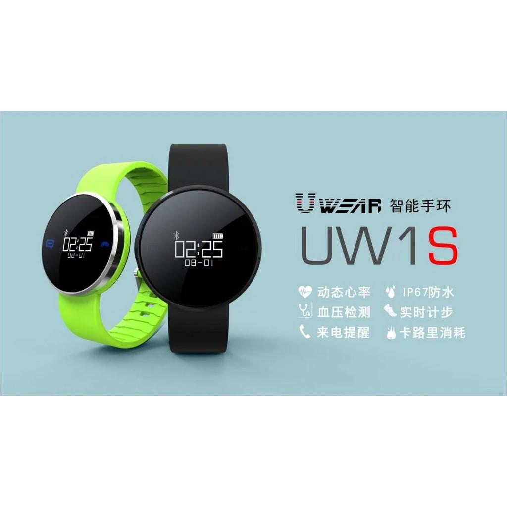 智慧手環UW1S 心率血壓監測微信 電話簡訊提醒防水睡眠計步器手表蘋果ios 安卓華為三星