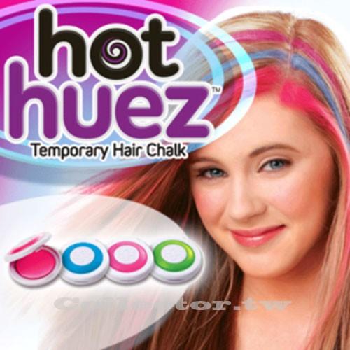 ~J16012202 ~hot huez 四色染髮粉餅一盒四色彩色染髮劑染髮工具