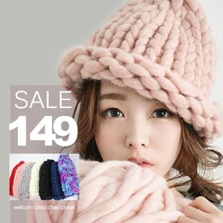 SISI ~A5005 ~甜美可愛韓系風超粗編織毛線帽針織毛帽寒流保暖