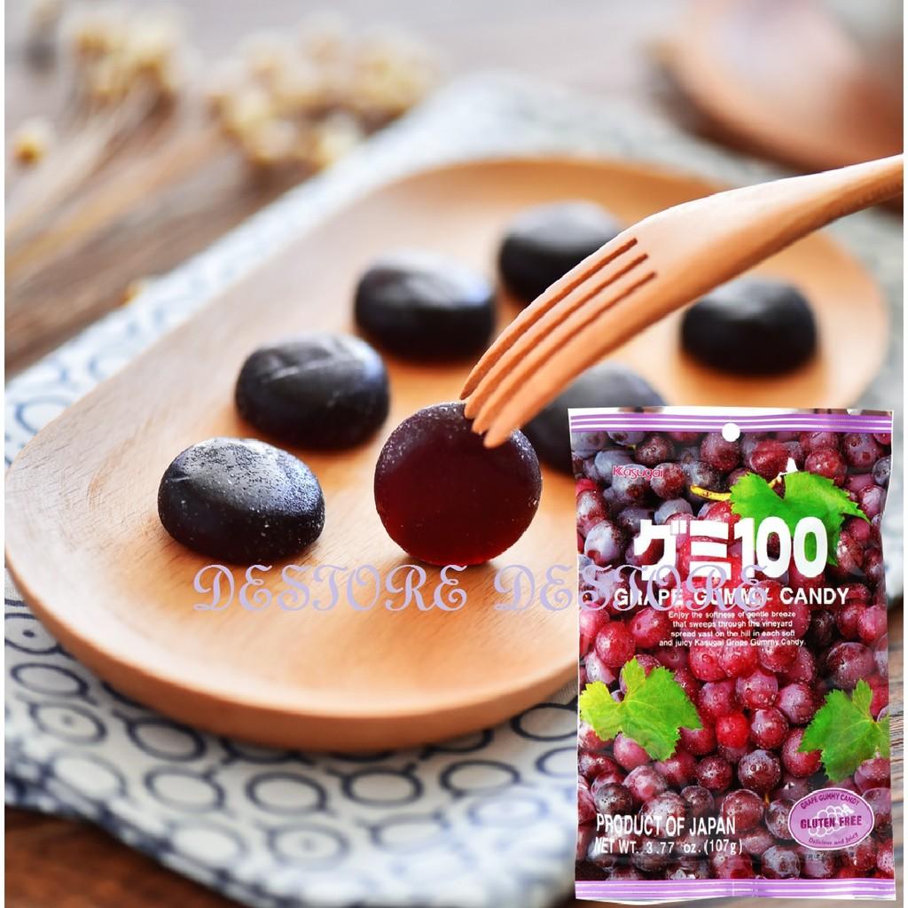 得億 紫葡萄軟果汁糖春日井kasugai