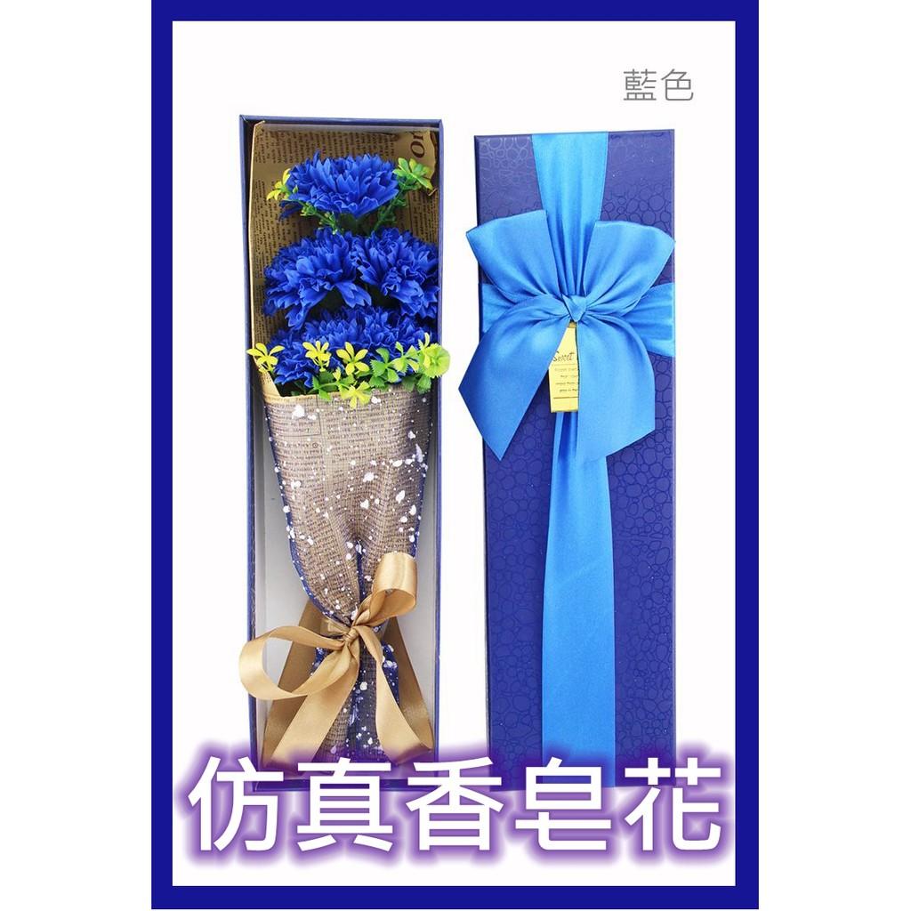 5 朵仿真康乃馨香皂花束 送禮母親節情人節 生日 老婆小三定情特殊 浪漫獨特漂亮有意義殺菌