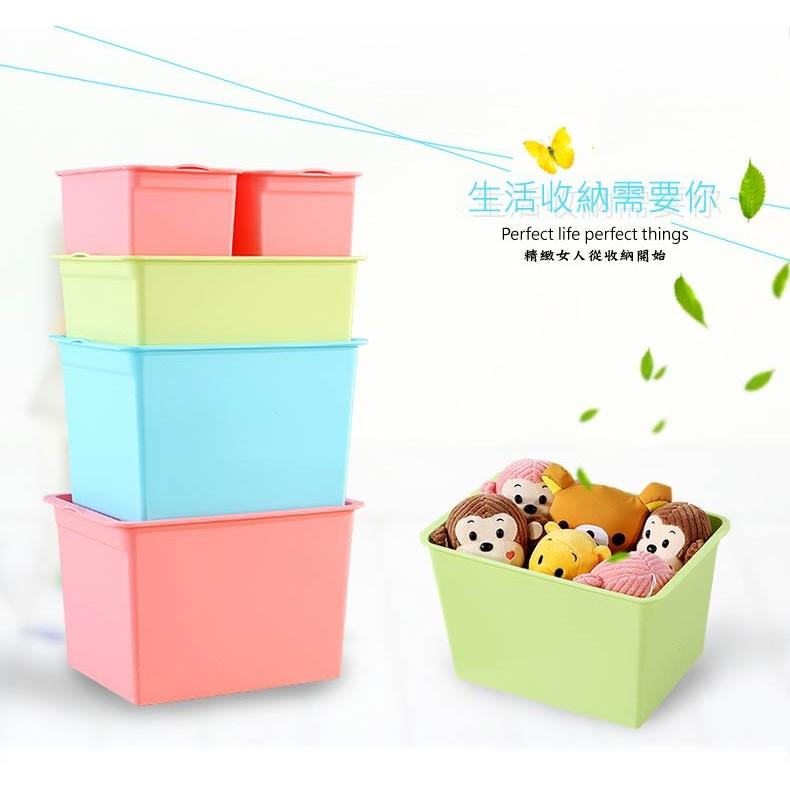 哇寶箱可疊加收納箱糖果色收納箱塑料整理儲物箱桌面收納盒有蓋小
