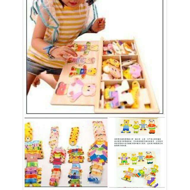 木質拼圖小熊家族穿衣換衣拼圖遊戲4 小熊換衣厚款拼板n n 每個小熊都有六種表情六種上衣六
