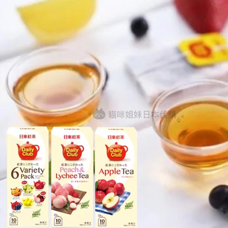 日東紅茶6 種綜合水果茶茶包一盒10 入