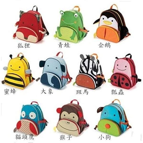 ╭~°雯雯童舖~°╯N004 可愛動物款 雙肩書包兒童書包後背包