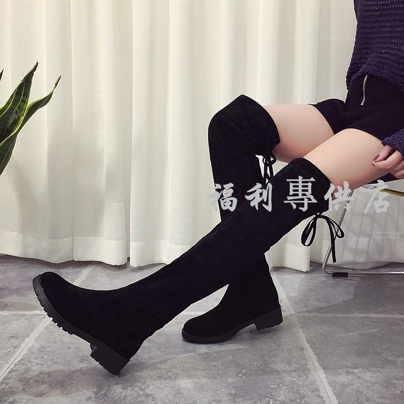 ~大 ~ 秋 小辣椒系帶平底過膝靴內增高長靴女瘦腿彈力靴長筒靴子