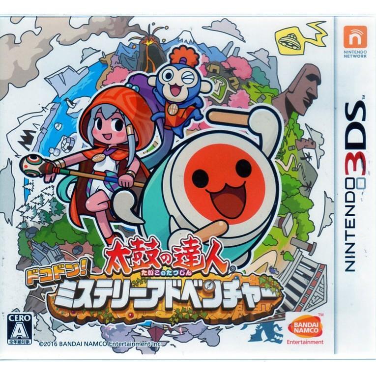 中3DS 遊戲太鼓之 到處咚神秘冒險太鼓 日文日版