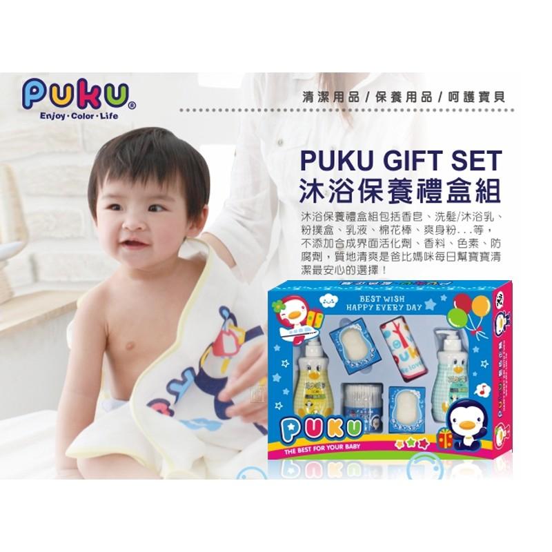 PUKU 藍色企鵝沐浴保養 組D 嬰兒香皂嬰兒沐浴精嬰兒洗髮精棉花棒學生手巾幼兒