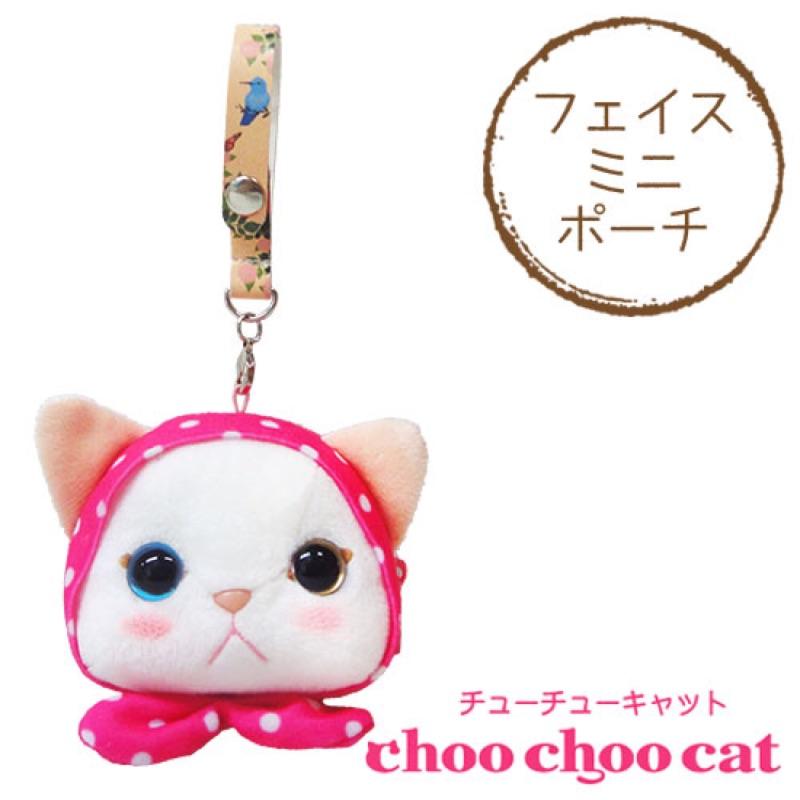 梨菓日貨choo choo cat 頭巾貓咪掛繩零錢包收納可愛 限定粉色