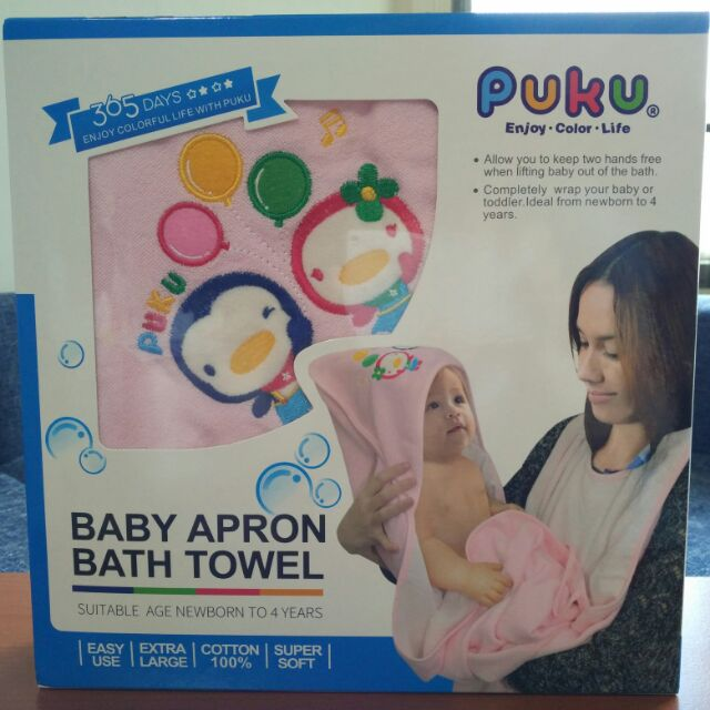 PUKU 寶寶沐浴圍裙