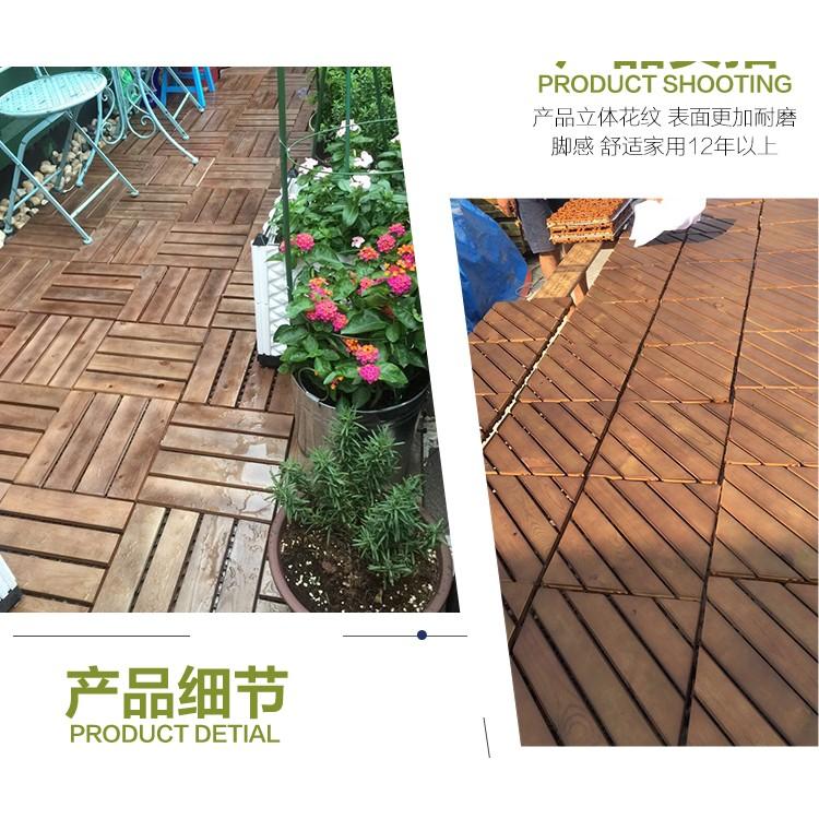 戶外防腐木地板環保碳化木室外陽台花園庭院露台防滑實木拼接地墊