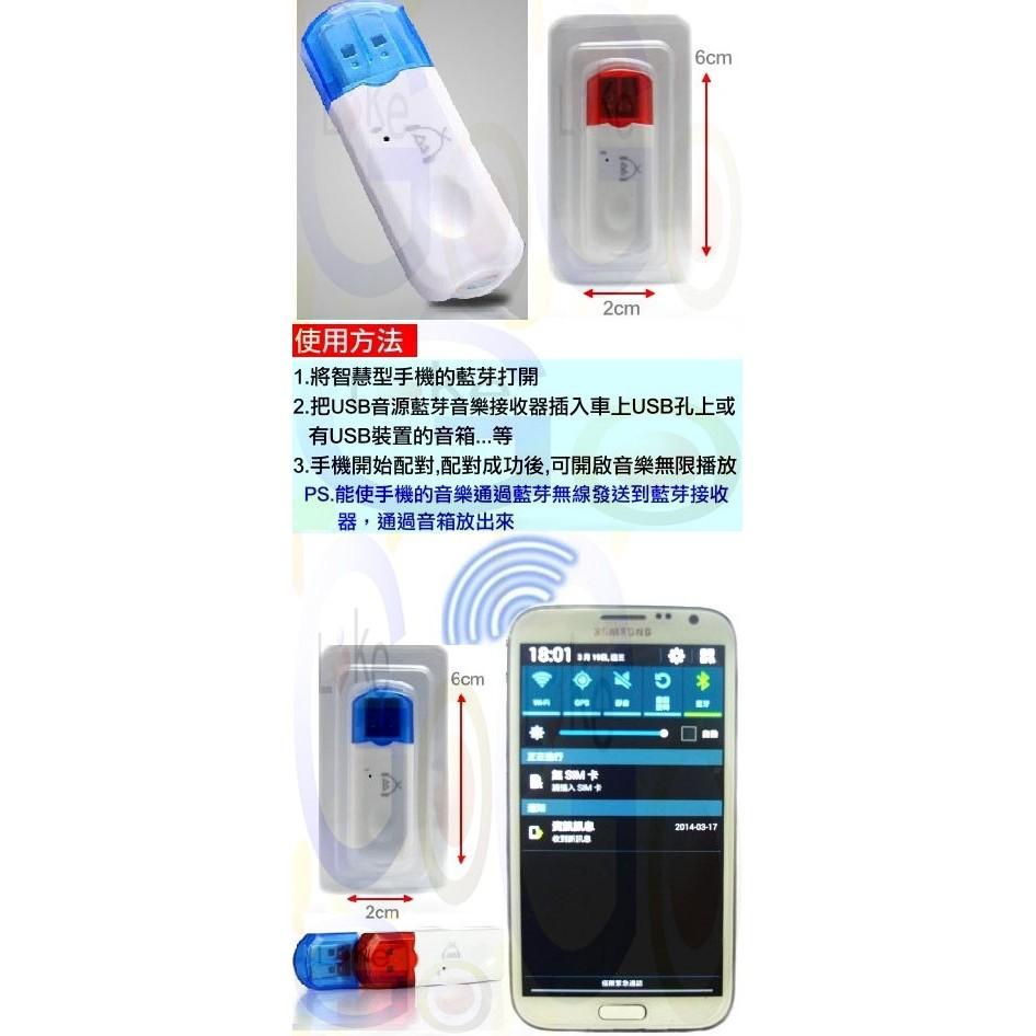 購滿意 USB 4 0 藍芽音樂無線音頻接收器無限音源藍芽音頻發射器音源音樂音頻轉換線藍芽