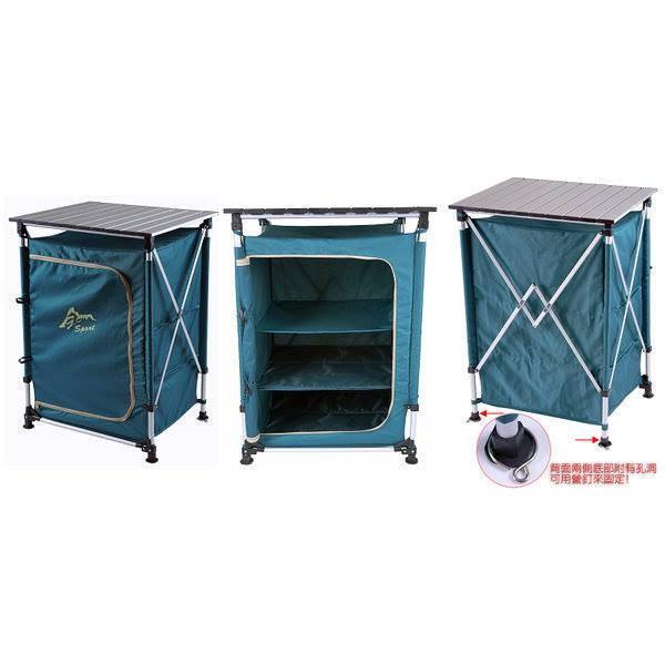 露營桌Go sport 三層櫥櫃料理桌行動廚房餐廚籃附收納袋