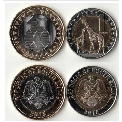 2015 年南蘇丹流通雙色硬幣2 枚一套UNC