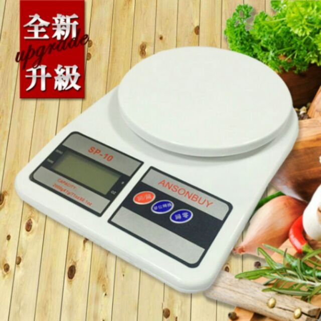 ♡附電池♡廚房電子秤12 公斤