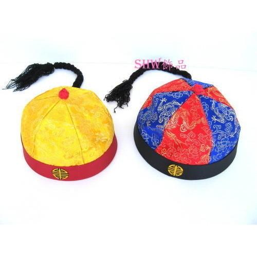 shw 飾品萬聖節聖誕節派對表演道具皇帝帽格格帽地主帽瓜皮帽YB2290