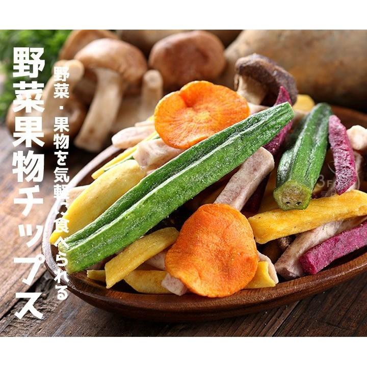 超 辦公室 零食系列綜合野菜脆片