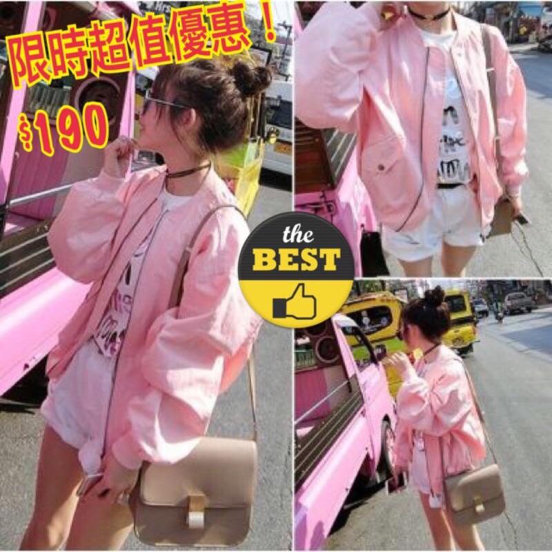 實拍!Miss 花娜~CA1901 韓妞  粉色拉鏈小圓領長袖夾克棒球服女學生外套飛行外套