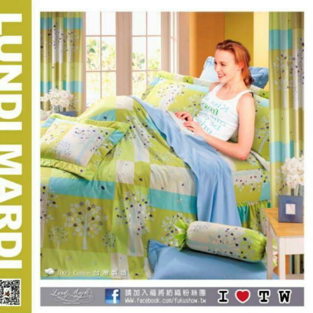 精梳棉雙人五件式舖棉床罩組