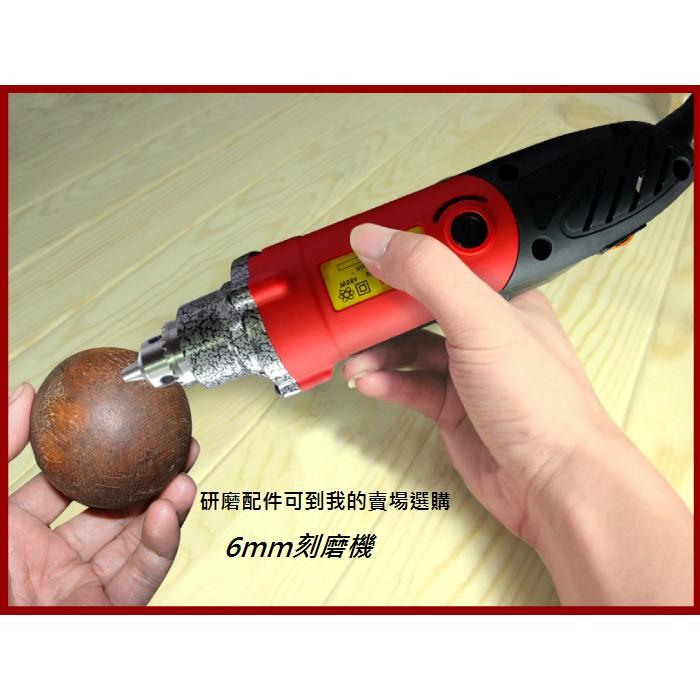 ~機博士~刻磨機可調速強力三爪夾頭高速研磨機電動雕刻機電鑽