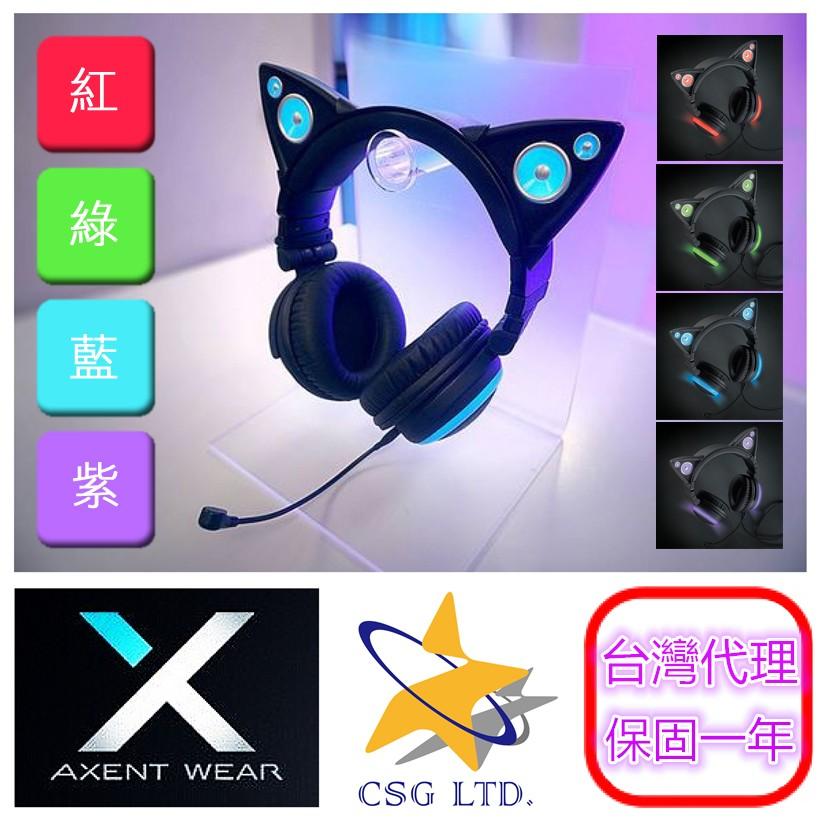 ~一年 ~Axent Wear 貓耳耳機Headphones 頭戴式LED 發光音響HiF