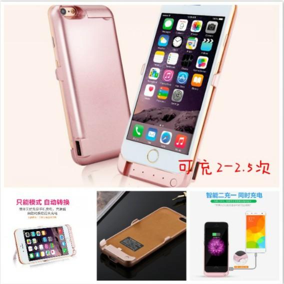 蘋果超薄背夾行動電源iphone5 5S 6 6S 充電寶蘋果6plus5 5 寸無線行動